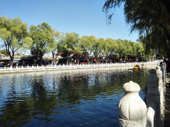 Beijing Trips-Day Tour