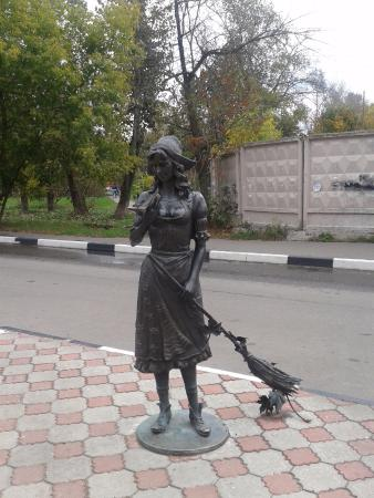 "Sculpture ""Cinderella"""
