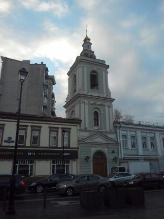 Moscow Chapel