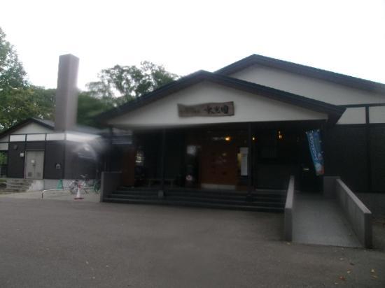 Oberiberi Onsen Suikoen: 建物の外観