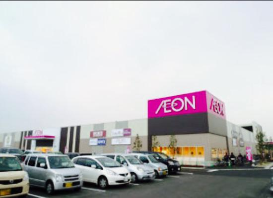 Aeon Ogori Shopping Center