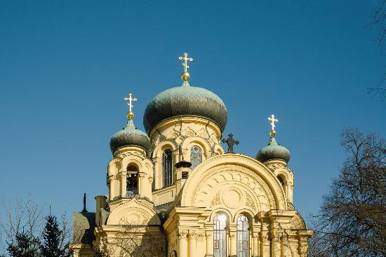 Katedra Metropolitalna pw. Marii Magdaleny