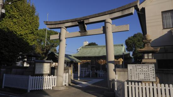 Minatofukiage Shrine