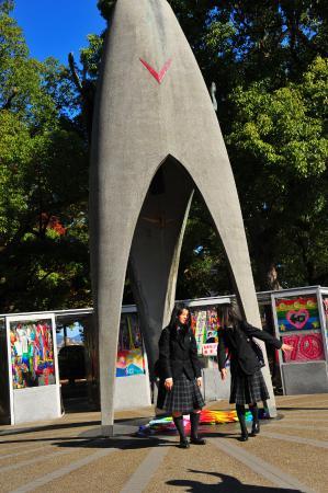 Hiroshima, Jepang: peace park