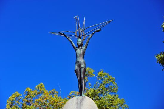 Hiroshima, Japon : peace park