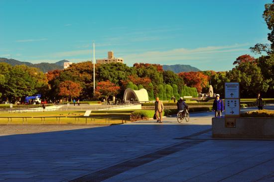 Мемориальный музей мира в Хиросиме: peace museum
