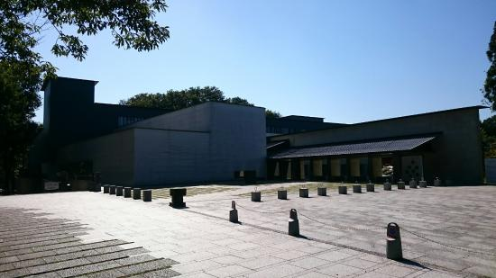 Utsunomiya Museum of Art