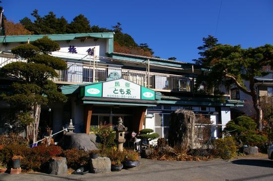 B&B Tomoe Inn