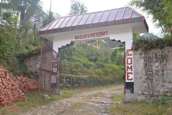 Uttarey, India: Entrance gate