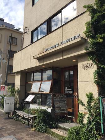 Katamachi-Cafe By Brandnew Furniture