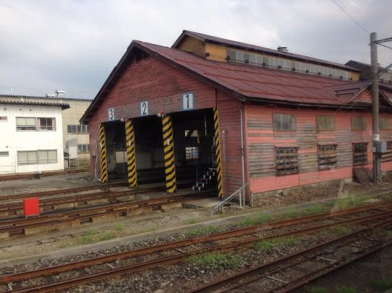 Former Japan Railways Shinjo Station Kikanko