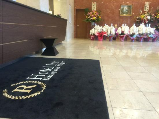 R Hotel Inn Kitakyusyu Airport: フロントロビー Front Lobby
