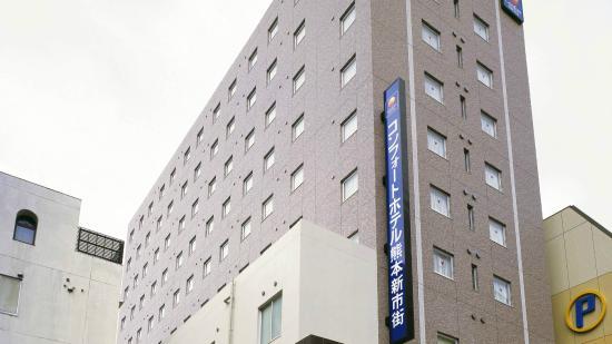熊本新市街舒心飯店