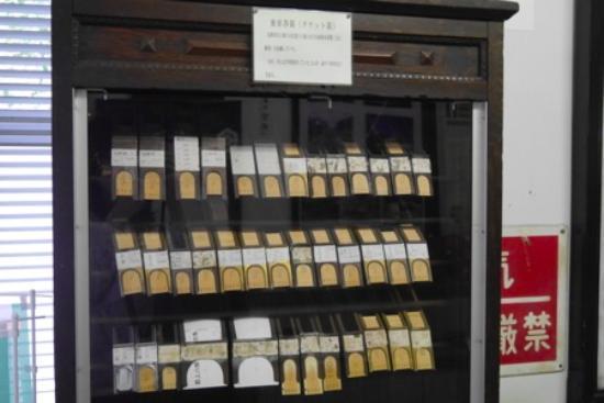 Furusato Railway Museum: けっこう間近で展示物を見ることが出来ます。