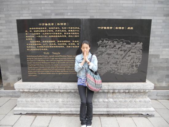 Baoshan, China: JENNY I LOVE YOU