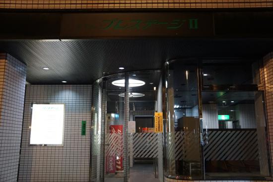 Alpha Hotel in Jozenji: 外観
