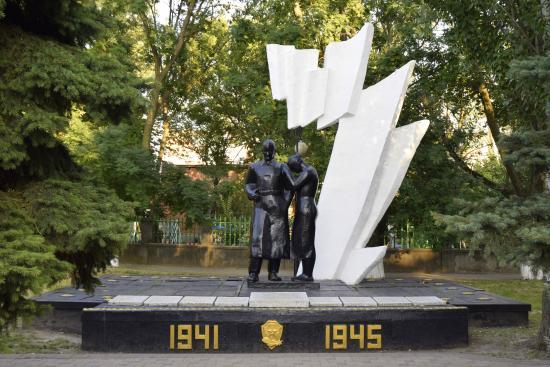 Yeysk, روسيا: Вспомним