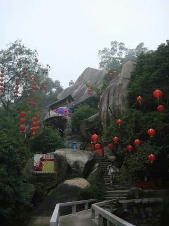 Mt. Shijing Park: FB_IMG_1446792977324_large.jpg