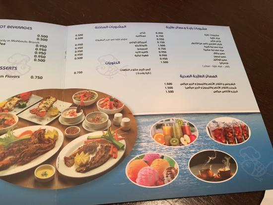 The menu picture of the fish market restaurant mahboula for Fish grill menu