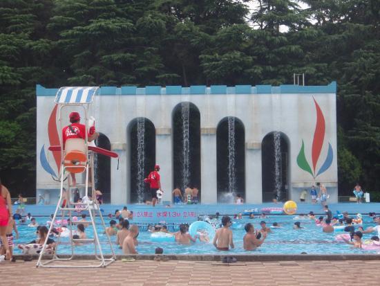 Saitama Water Park