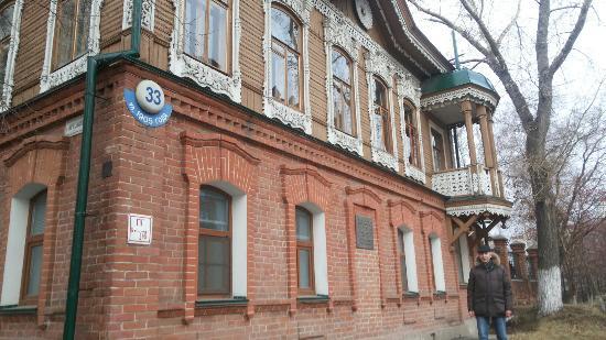 Kopylov's Estate