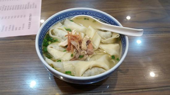 De Wei Ge Restaurant