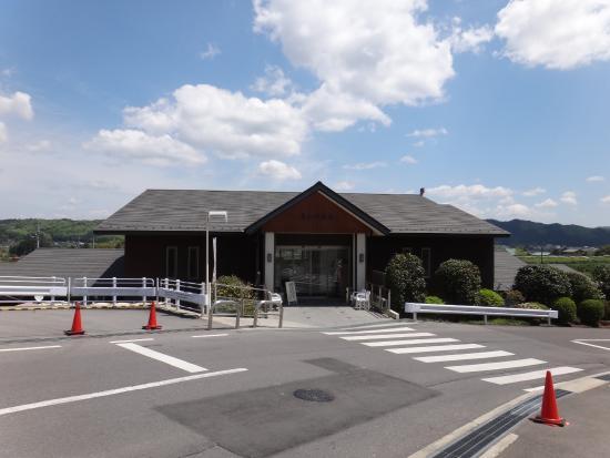 Karasuyamajo Hot Spring