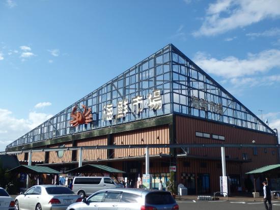 Maizuru Port Toretore Center Michi-no-Eki