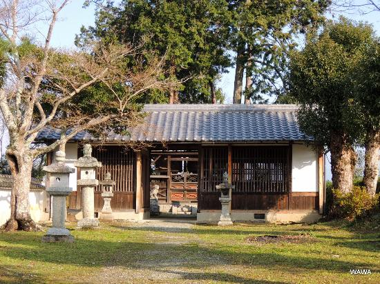 Fijiwara Kamatari's Birthplace - Oohara Shrine