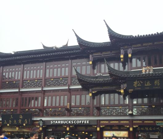 starbucks yuyuan shanghai vieille ville restaurant avis num ro de t l phone photos. Black Bedroom Furniture Sets. Home Design Ideas