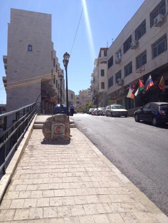 مركز التراث الفلسطيني: Palestinian Heritage Center