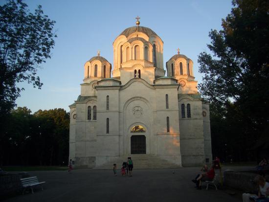Oplenac: Crkva Sv. Đorđa na Oplencu