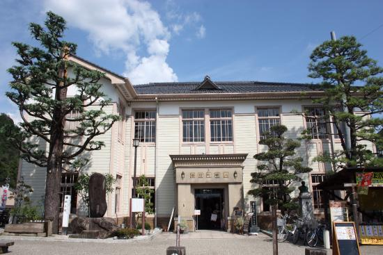 Gujohachiman Kyuchosha Kinenkan