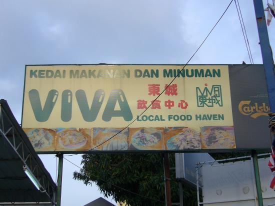 Tanjung Tokong, Malaysia: 東城飲食中心