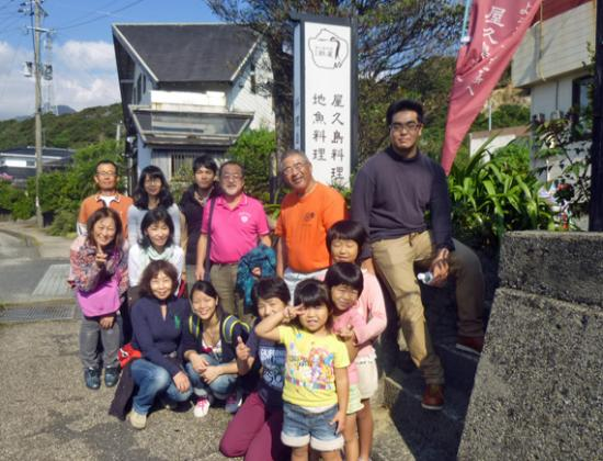 Tsuruya: お宿の子と記念撮影