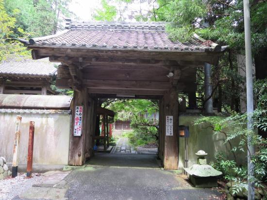 Hongenji Temple