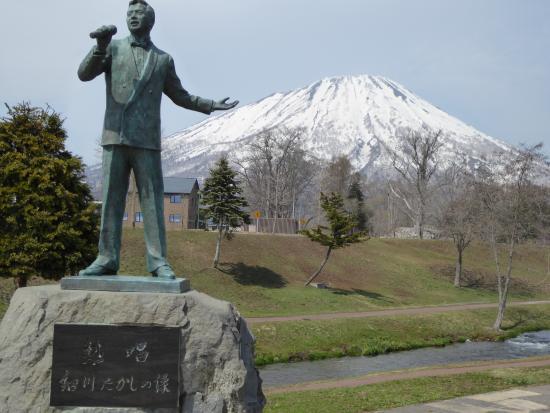 Makkarigawa Kasenkoen