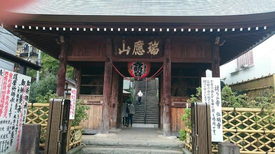 Gumyo-ji Temple