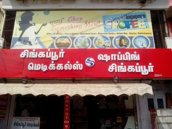 Singapore Snacks, Villupuram - Restaurant Reviews, Phone Number