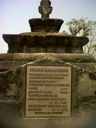 ‪Tomb of Sultan Hasanuddin‬