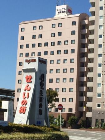 San Hotel Gifu Hashima