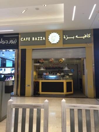 Cafe Bazza Eqaila