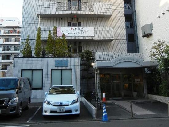 Shonandai Dai-ichi Hotel : マットレスが良い