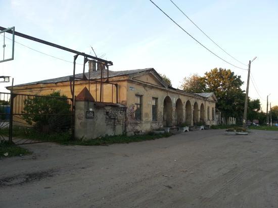 Post Station Kipen