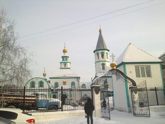Church of the Holy New Martyrs and Confessors Russian