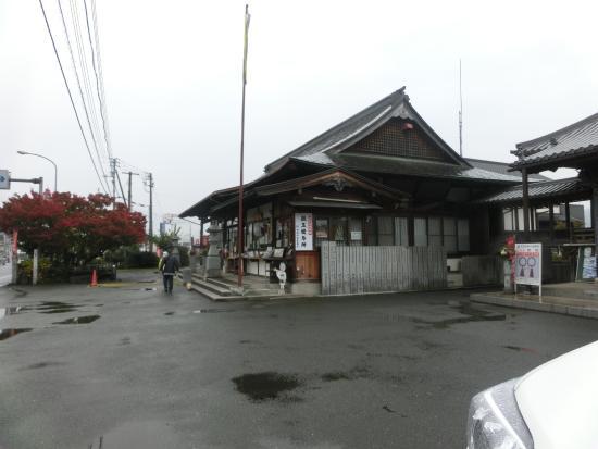 Toyogahashi Eitokuji Temple
