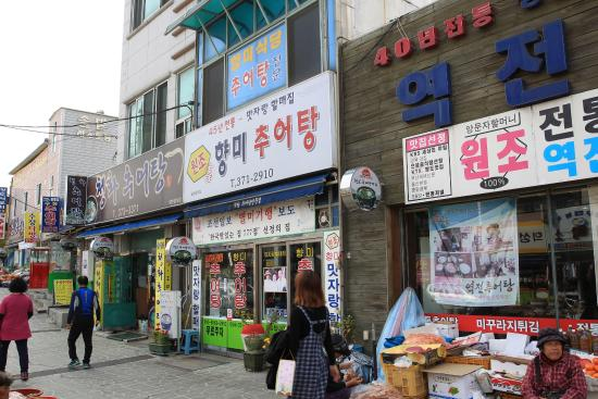 Things To Do in Ogyeong Whole Chicken, Restaurants in Ogyeong Whole Chicken