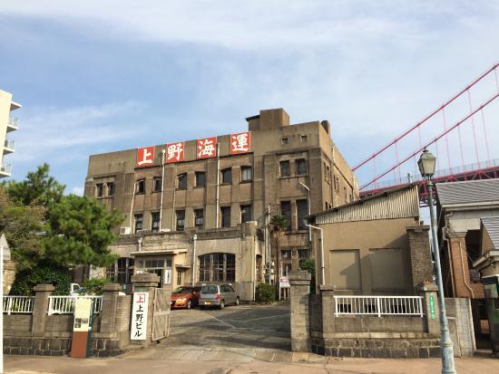 Ueno Building: 渡船場のすぐそば