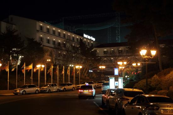 Hotel Inter-Burgo Daegu: Interbulgo Hotel Daegu