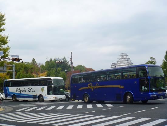 Ryobi Bus